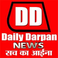 dd darpan news